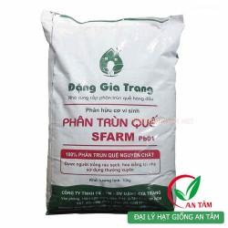 Phân trùn quế Đặng Gia Trang 2kg